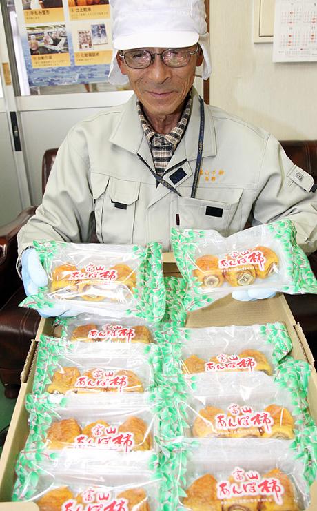 試験的に販売されたあんぽ柿の少量パック