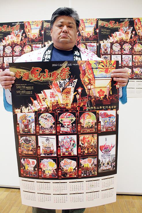 完成したカレンダーをPRする石川副委員長