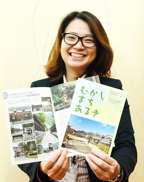 越前和紙の里の、まち並みそのものの魅力を紹介している散策ガイド「むかしまちあるき 今立五箇篇」