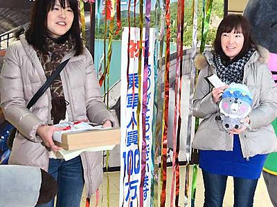 黒部ダム、入り込み100万人到達 扇沢駅で記念式典