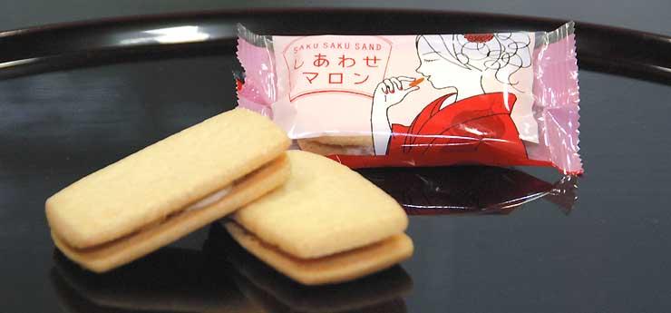 桜井甘精堂が発売した洋菓子の新商品「SAKUSAKU SAND『しあわせマロン』」