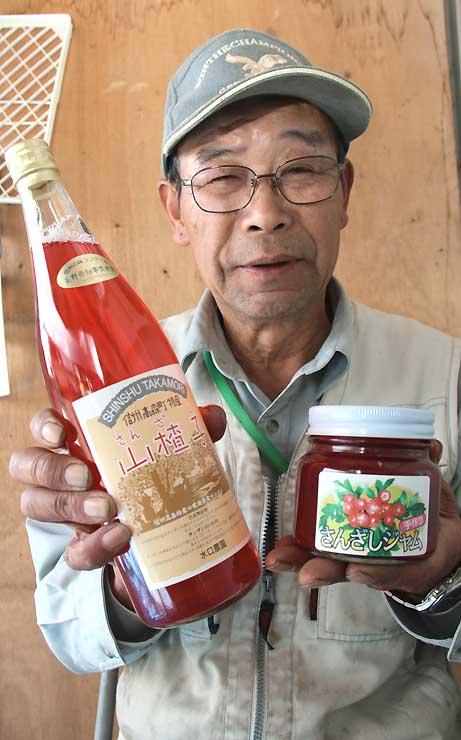 木村さんの栽培するサンザシを使った清涼飲料水とジャム