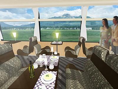 トキめき鉄道リゾート列車 4月23日から休日に運行 2月中旬に予約開始