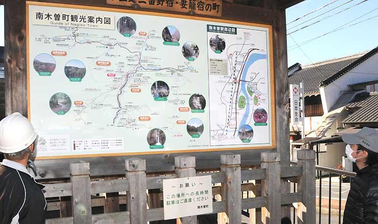 英語表記を加え、新たに取り付けた南木曽駅前の観光案内看板