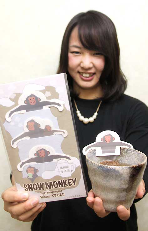 商品化された「スノーモンキーそば茶」を手にする羽入田さん