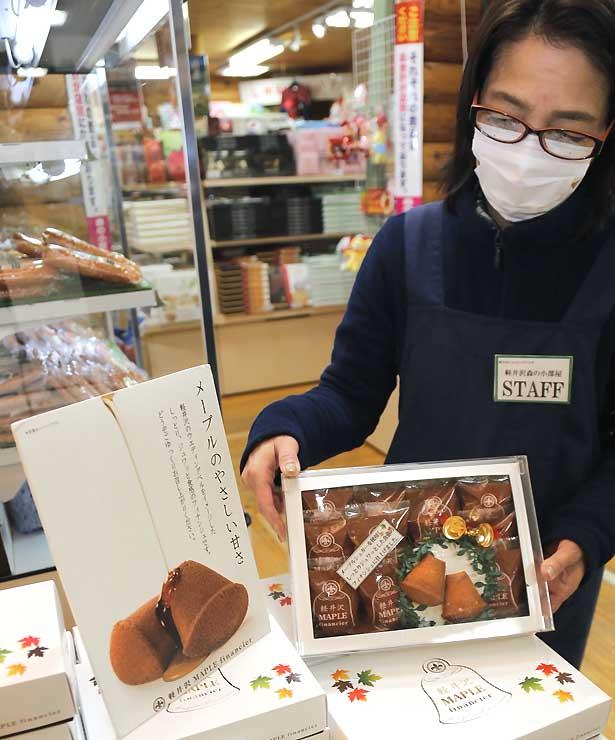 乙女スイーツ部門賞に選ばれた「軽井沢メープルフィナンシェ」