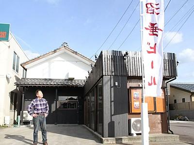沼垂ビール 名実とも地元産に 待望の醸造所26日開業
