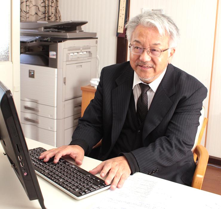 移住支援に重点を置き職業紹介などを行う会社を設立した藤井さん