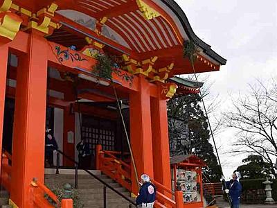 成田山福井別院で恒例すす払い 初詣客約20万人見込む