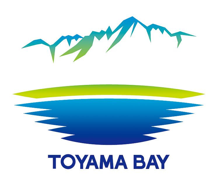 「世界で最も美しい富山湾」のロゴマーク