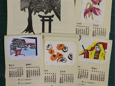 佐渡・相川 島の魅力暦に詰め
