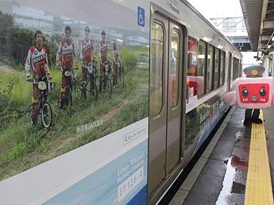 東京五輪トキ鉄がPR BMXの選手ら車体飾る