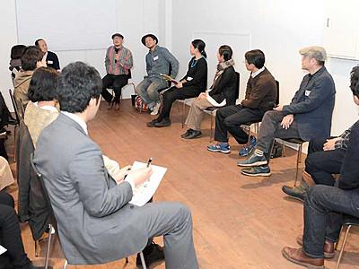 長野と金沢の連携探る 画家や陶芸家らパネリストに意見交換