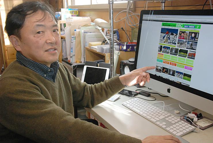 映像ポータルサイト「飯山みゆき野チャンネル」を指差す伊東さん