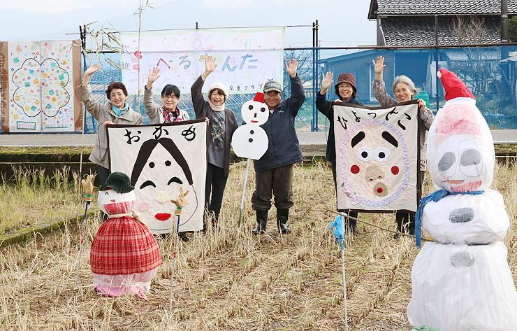 手作りの雪だるま人形などを飾り、べるもんたを歓迎する田中しあわせ会のメンバーら