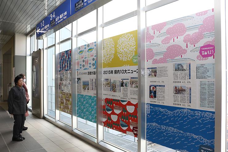 改札付近の通路に掲示された「県内10大ニュース」=あいの風とやま鉄道高岡駅