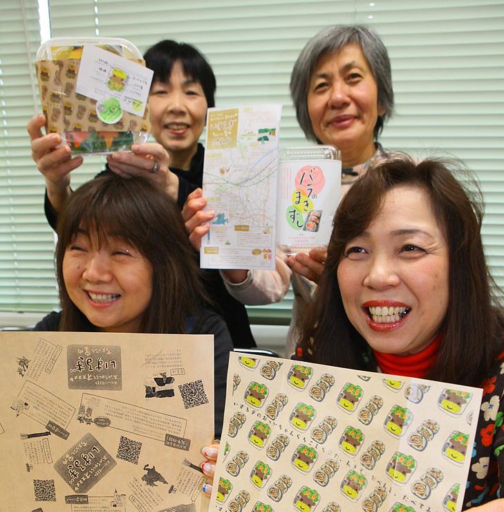 試作したメルベンのパッケージ。表(右)にはメルベンやバラのまきずしの絵を入れ、裏(左)には観光情報を印刷した