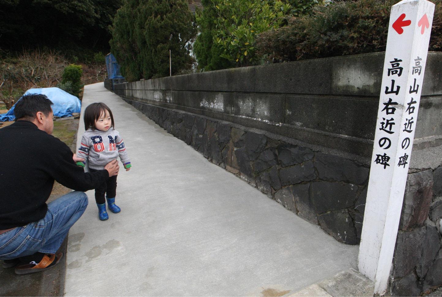 コンクリートで舗装された高山右近の碑へ続く区道=志賀町末吉