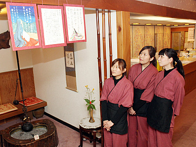 名月テーマにおもてなし 宇奈月温泉で新イベント