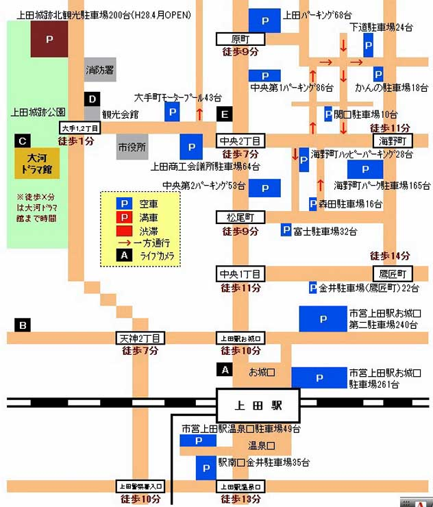 上田市がホームページで公開している中心市街地の駐車場の地図。この下に、渋滞予想を日ごとに色分けしたカレンダーがある