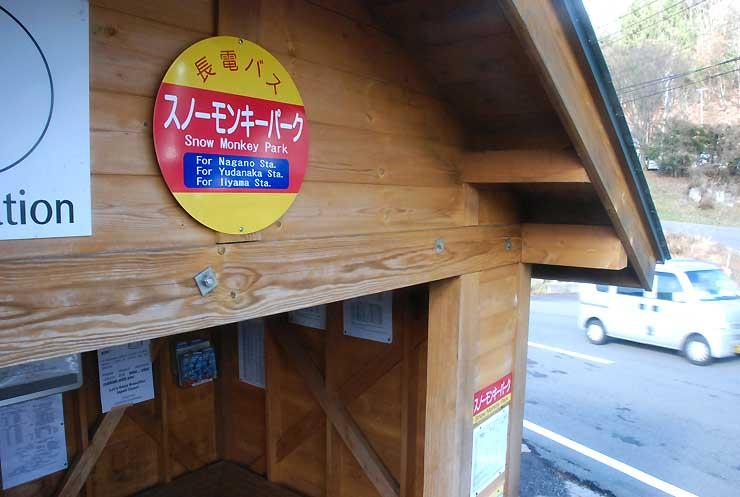 バス停に掲げられた「スノーモンキーパーク」の看板