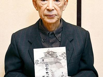 柴田家滅亡後の丸岡城主に新説 青山宗勝の父正直も歴任か