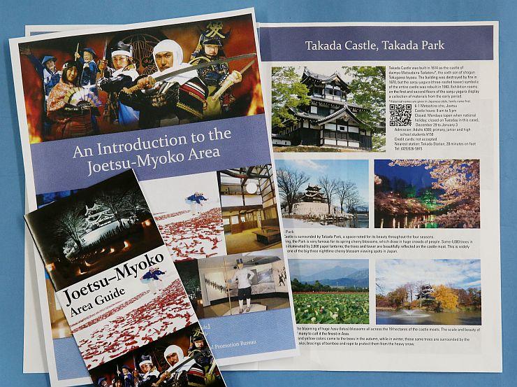 県上越地域振興局が作成した外国人スタッフ向けの観光案内マニュアル