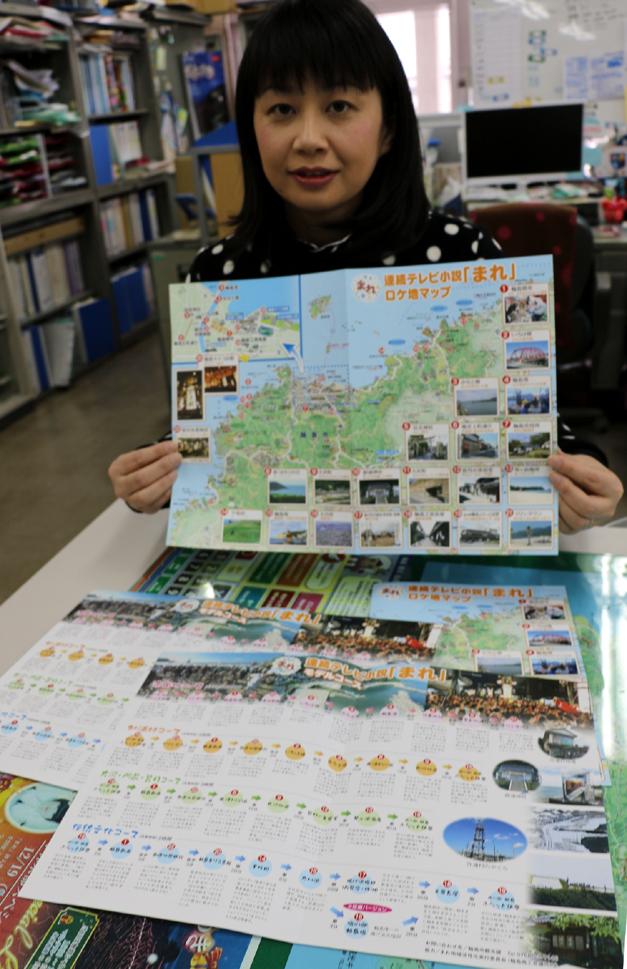 完成した「まれ」ロケ地マップ=輪島市役所