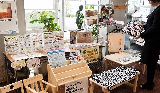 障害者が作った製品やチラシで活動を紹介している会場=19日、敦賀市役所