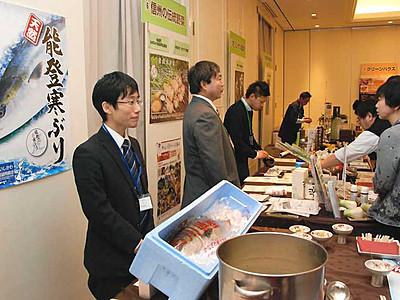 長野・石川両県「旬の食材祭」 長野で開催、バイヤーらでにぎわう