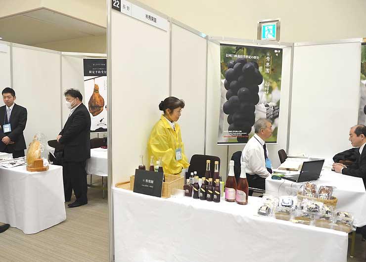 商談会に出展した長野県内の企業のブース=21日、金沢市