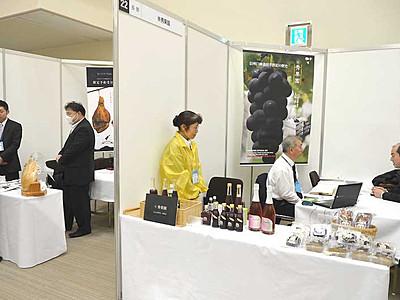 県信連、金沢で食の商談会 北陸3県信連と合同で