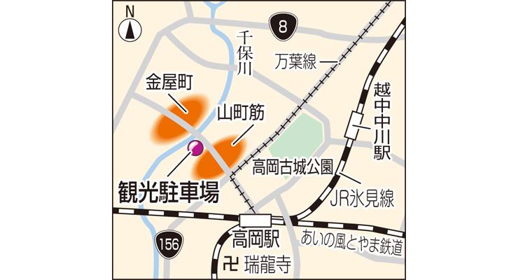 金屋町・山町筋観光用のバス専用駐車場