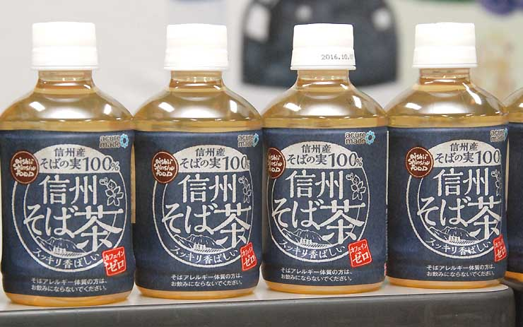JR東日本ウォータービジネスが発売する「信州そば茶」