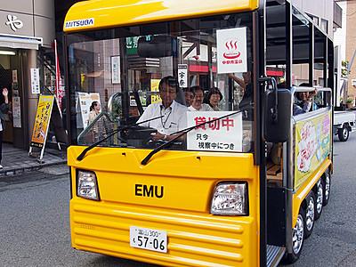 宇奈月温泉の電気バス「EMU」3台に 愛称を募集