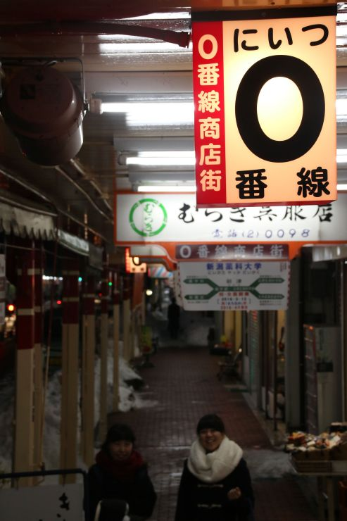 アーケードに設置された「0番線商店街」の看板=新潟市秋葉区