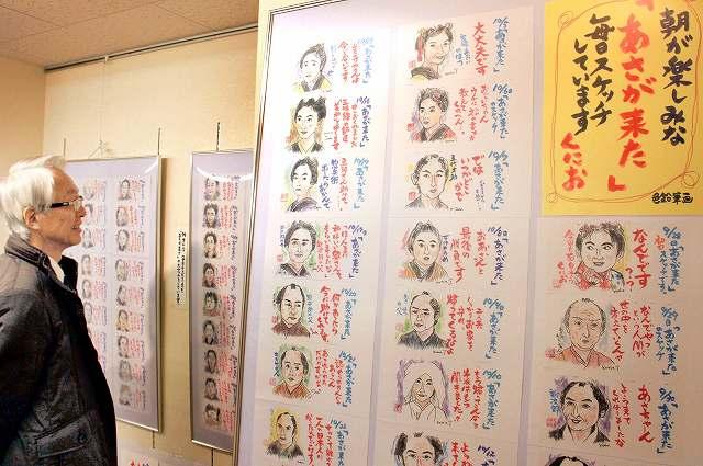 ドラマの登場人物や日常をスケッチした作品が並ぶ多田さんの個展=28日、福井市中央1丁目の福井新聞まんなかプラザ