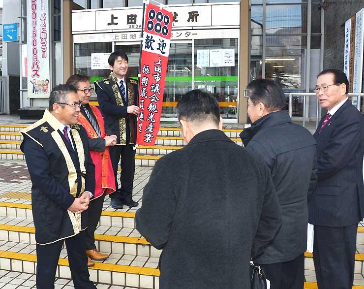 視察に訪れた砺波市議を陣羽織姿で出迎える上田市議有志