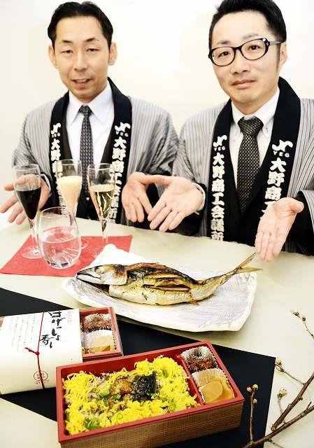 大野商工会議所青年部が開発した「越前おおのはげっしょ寿司」=29日、福井県大野市の同会議所