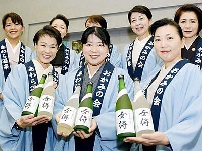 女将手作り日本酒、辛口もいかが 芦原温泉旅館で提供3月から販売