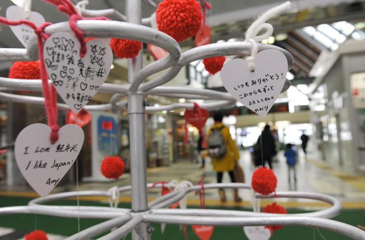 軽井沢駅に設置されたラブツリー