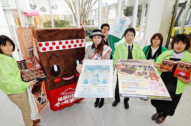 「冬の大野を楽しんで」と来場を呼び掛ける宣伝隊=4日、福井新聞社