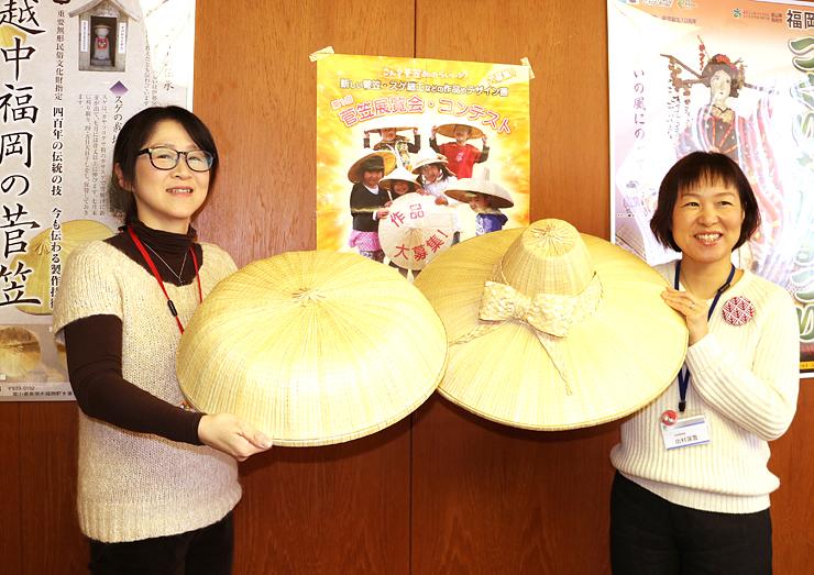 三度笠(左)と乙女笠を手に出品を呼び掛けるスタッフ