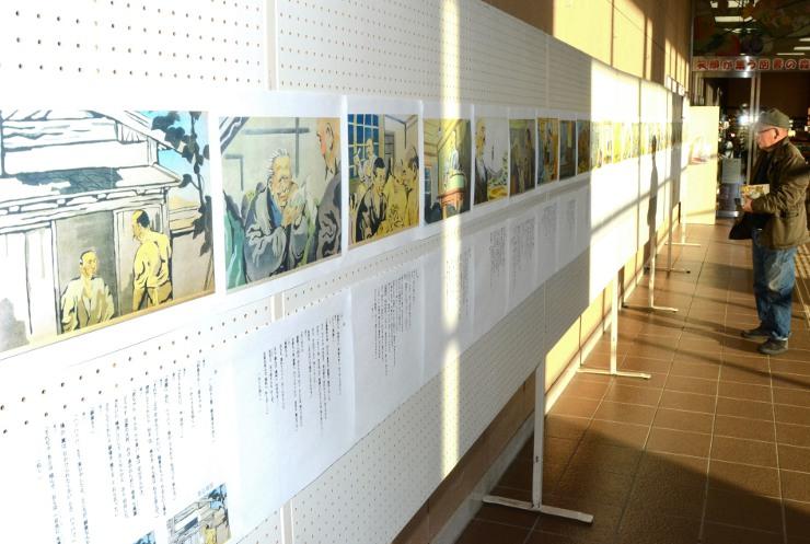 佐久穂町の茂来館で展示されている紙芝居