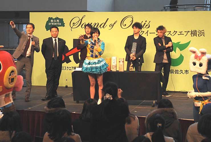 佐久市の名産品などが当たるじゃんけん大会で盛り上がったPRイベント=横浜市