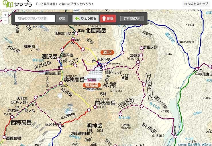 登山道を区間ごとの難易度で色分けしたヤマレコのウェブサイト画面