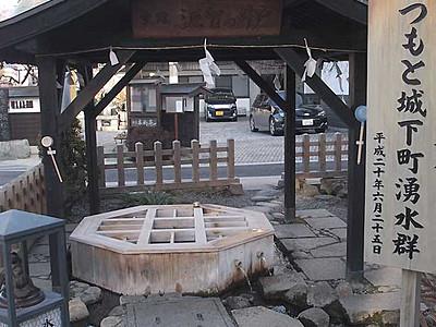 「名水百選」どれが人気? 「選抜総選挙」安曇野・松本から参加