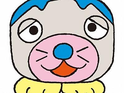 上越妙高駅のキャラクター デザイン一般利用許可 正式な愛称は3月決定