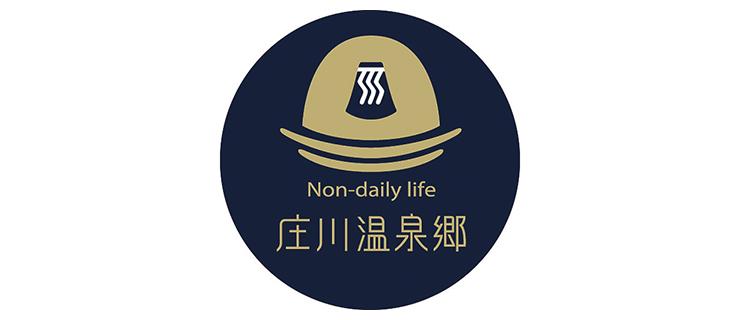 庄川温泉郷のロゴマーク