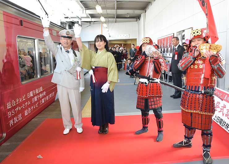 ほら貝を合図に上田駅を出発するラッピング電車